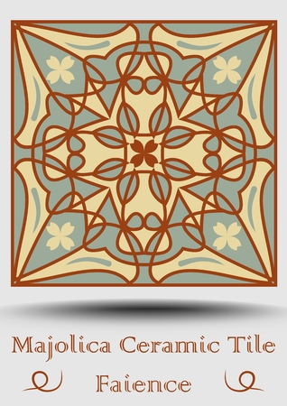 Faience pottery tile in beige, olive green and red terracotta. Vintage ceramic majolica. Traditional spanish pottery product with multicolored symmetric ornament.