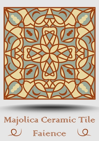 Faience pottery tile in beige, olive green and red terracotta. Multicolored ceramic majolica. Vintage spanish pottery product with multicolored symmetric ornament.