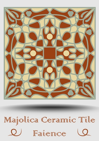 Faience ceramic tile in beige, olive green and red terracotta. Vintage ceramic majolica.