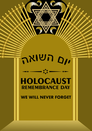 Holocaust remembrance day poster with a simple Jewish tombstone, cross branches, David star and hebrew inscriptions shalom, yom hashoah, Vector EPS 10
