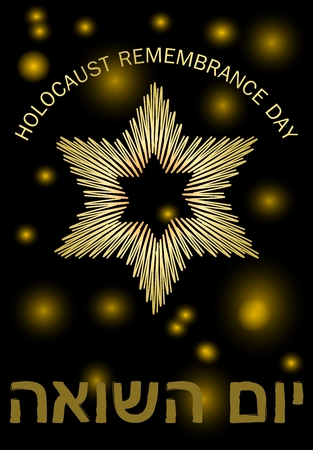 remembrance day leaflet with golden Staf of David, blurry small stars and hebrew inscription Yom hashoah, elegant golden design