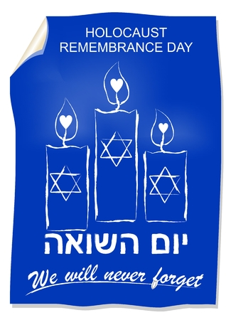 Holocaust remembrance day, hebrew text yom hashoah. Flyer with drawing in street art style with candles. Israel national colors blue and white.