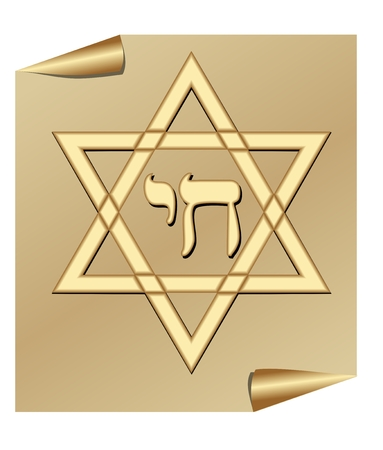 David star with hebrew word chai, english life, star of David in golden design on light golden paper with rolled corner. Jewish religion and life symbol. Illustration