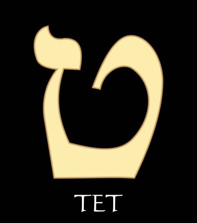 Hebrew letter tet, ninth letter of hebrew alphabet, meaning is womb, gold design on black background Çizim