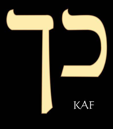 Hebrew letter kaf, eleventh letter of hebrew alphabet, meaning is palm, gold design on black background