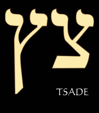Hebrew letter tsade, eighteenth letter of hebrew alphabet, meaning is fish-hook, gold design on black background