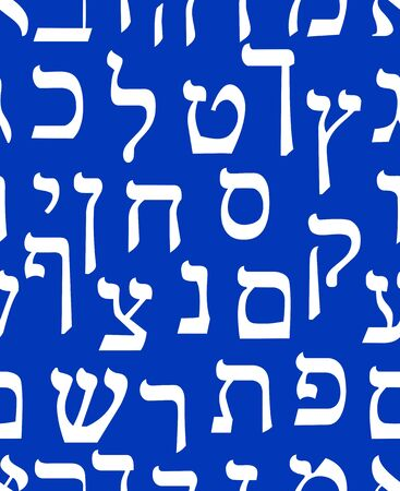 Hebrew alphabet seamless background with hebrew letters, white characters on blue background, Israel national colors