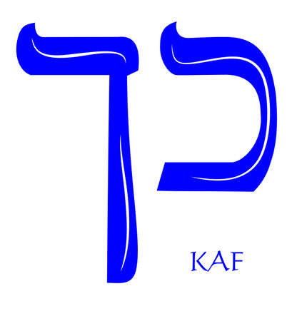 Hebrew alphabet - letter kaf, gematria fist symbol, numeric value 20, blue font decorated with white wavy line, the national colors of Israel
