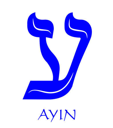 Hebrew alphabet - letter ayin, gematria eye symbol, numeric value 70, blue font decorated with white wavy line, the national colors of Israel