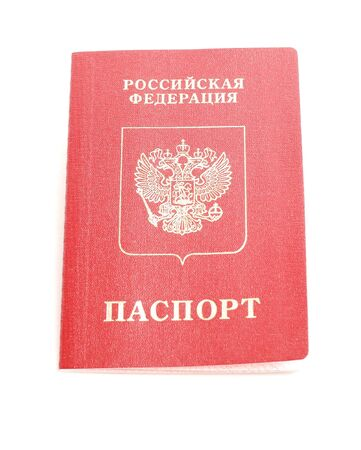 passport of Russian Federation's citizen isolated on white Stock Photo - 7235700