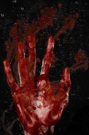 diabolic: The bloody hand on the wet glass, the bloody window, an imprint of bloody hands, zombie, demon, killer, horror