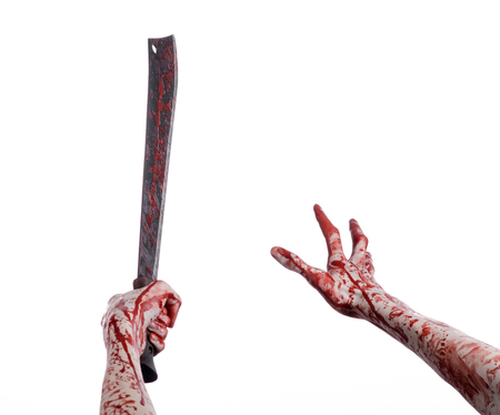 cutlass: Halloween theme: hand holding a bloody machete on a white background Stock Photo