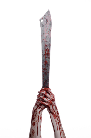 cutlass: Halloween theme: hand holding a bloody machete on a white background Stock Photo