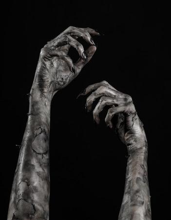 котёл впишется гнилая рука картинка даже насыпали