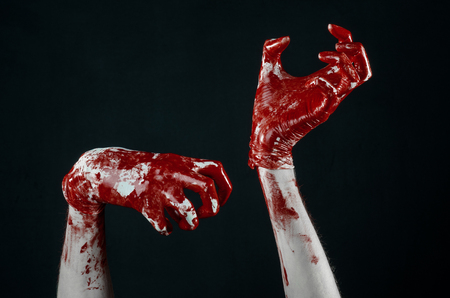 maniac: Bloody hands in white gloves, a scalpel, a nail, black background, zombie, demon, maniac