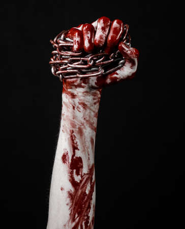 prisoner of war: bloody hand holding chain, bloody chain, halloween theme, black background, isolated, killer, fan, crazy