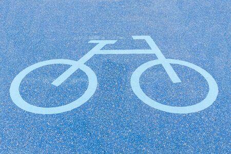 bike lane: bike lane, road for bicycles Stock Photo