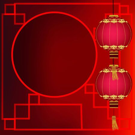 chinese lanterns: oriental background with space for text