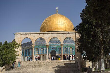 Mosque in Jerusalem Israel - March 20, 2018