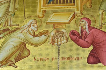 Ortodox church painting Israel - March 23, 2018