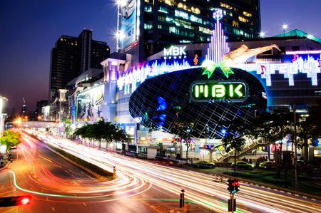 of siam: M B K Shopping cent ter in Bangkok twilight