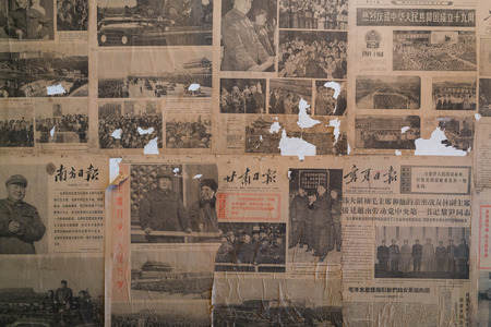 70S Newspapers during the Chinese Cultural Revolution