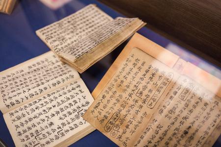 Handwriting script for Chinese folk shadow play