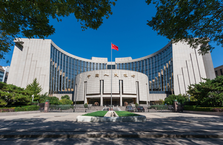BEIJING - October 7: People's Bank of China of China on October 7, 2018 in Beijing, China. Editorial