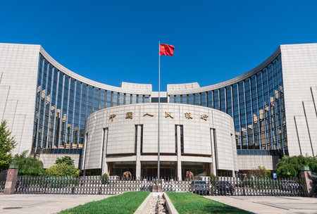 BEIJING - October 7: Peoples Bank of China of China on October 7, 2018 in Beijing, China.