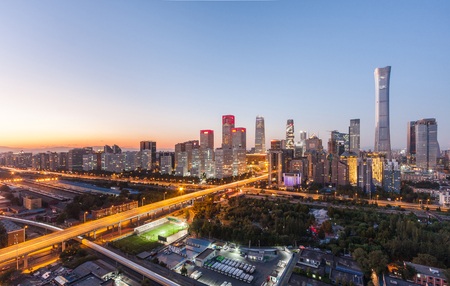 Beijing CBD Skyline Panorama 版權商用圖片 - 111171116
