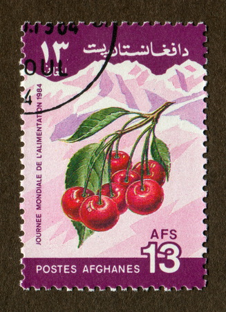A stamp printed in Afghanistan shows Cherries, from World Food Day serie.
