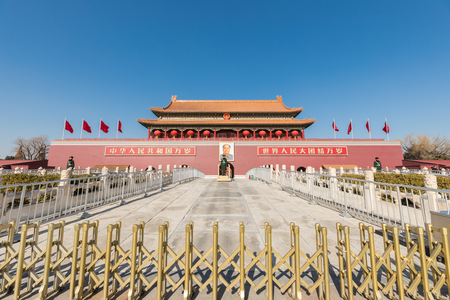 BEIJING - FEBRUARY 1: Tiananmen Gate Tower on February 1, 2018 in Beijing, China. Tiananmen square is a symbol of PRC. is Chinas National Landmarks. it is Qing Dynasty of ancient buildings.