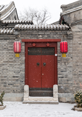 Chinese Tradition style house
