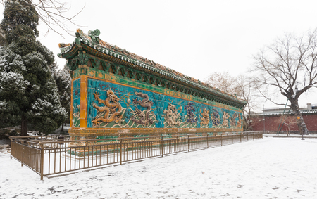 Beijing Beihai park Nine-Dragon Wall