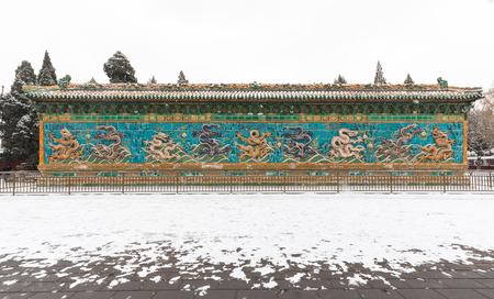 Beijing Beihai park Nine-Dragon Wall