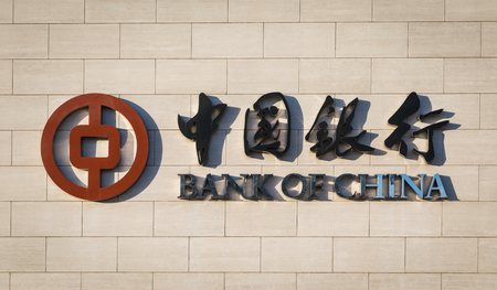 BEIJING - February 17: Bank of China Logo on February 17, 2019 in BEIJING, China. Bank of China Logo Background.