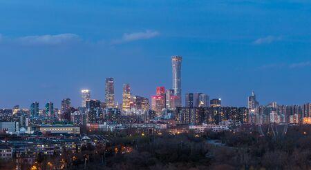 Night Beijing CBD Skyline Panorama