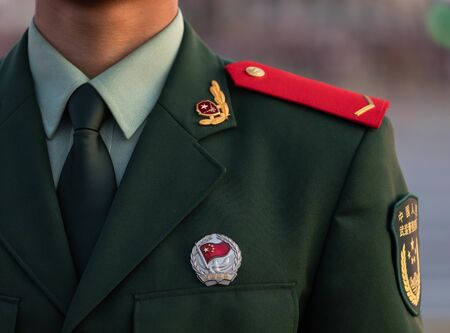 BEIJING-October 3: Armed police uniform on October 3, 2019 in Beijing, China. Chinese People's Armed Police uniform close-up. 写真素材 - 140144036