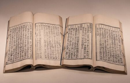 BEIJING-October 12: Books: Code of the Great Ming on October 12, 2019 in Beijing, China. Ancient Chinese Ming Dynasty, 30th year of Hongwu Era (1397).