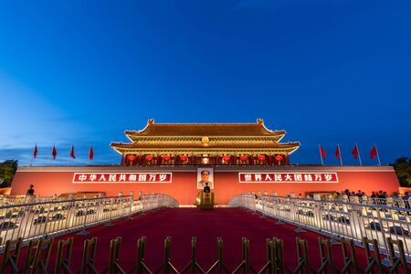BEIJING-October 6: Tiananmen Gate Tower on October 6, 2019 in Beijing, China. Night scene of Tiananmen Gate, Beijing, China.