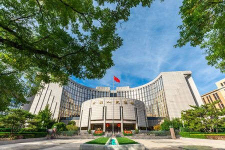 BEIJING-October 6: People's Bank of China of China on October 6, 2019 in Beijing, China. People's Bank of China front view.