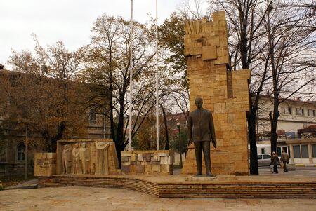 ataturk: Ataturk in Sivas