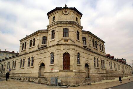 Building on the corner in Sivas