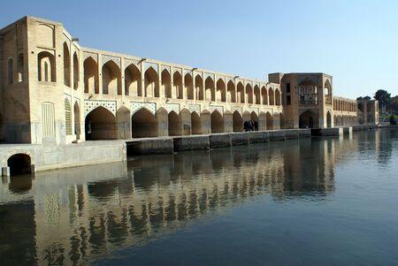 esfahan: Bridge Khaju in Esfahan