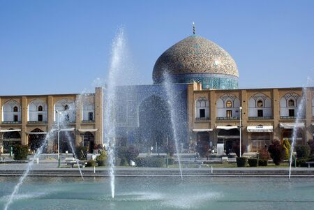 sheikh: Fountain and mosque Sheikh Lotfolla in Esfahan Stock Photo