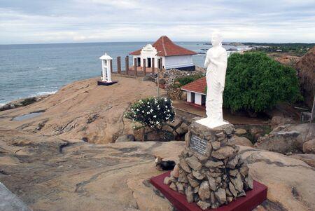 Kataragama monastery in Kirinda, Sri Lanka                   Stock Photo