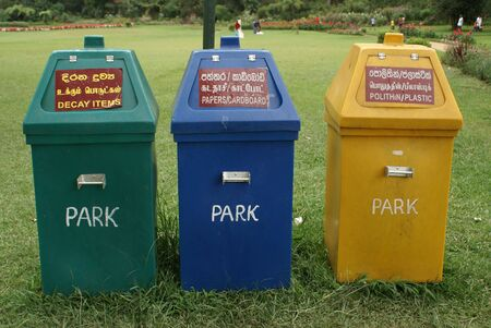 victoria park: Rubish bins in Victoria park, Sri Lanka               Stock Photo