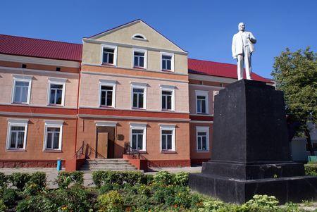 Lenin on the main square of Krasnoznamensk, Prussia, Kaliningrad, Russia                   photo