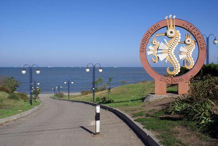 azov sea: Azov sea coast in Eysk, south part of Russia