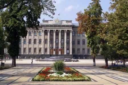 Parlament: Parlament of Krasnodar region, south part of Russia